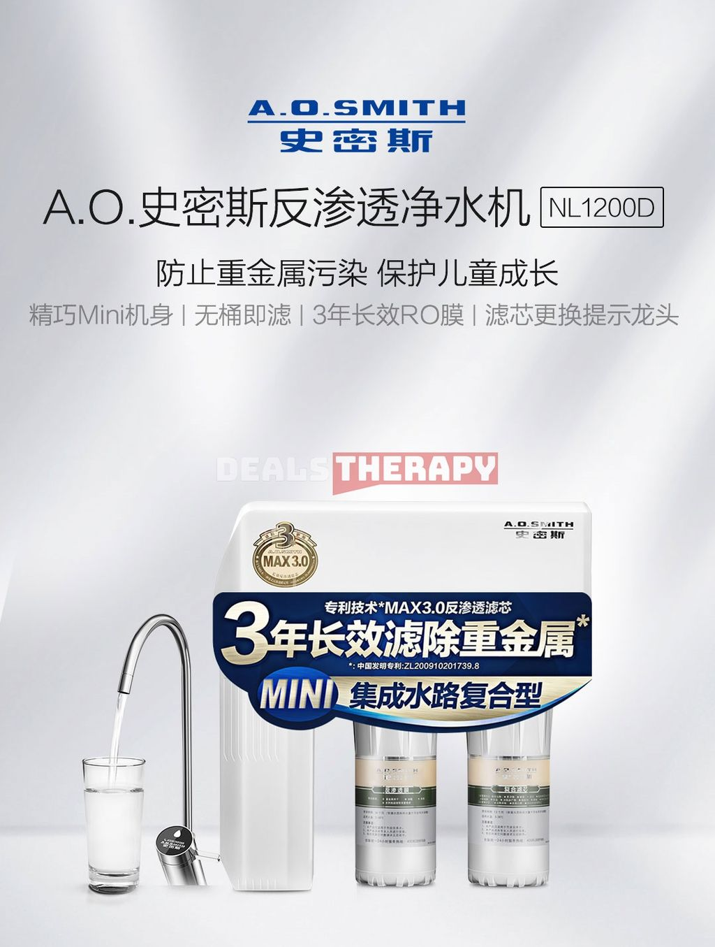 A.O. Smith Mini Body Water Purifier Gray 1L/min Water Flow
