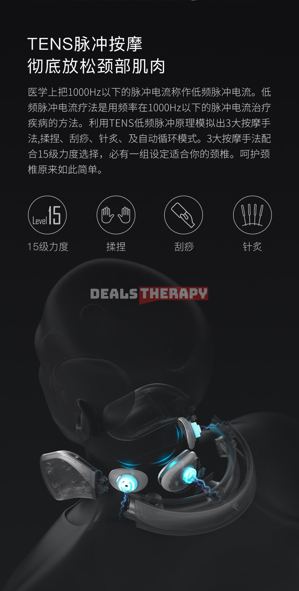 Jeeback G2 Neck Massager