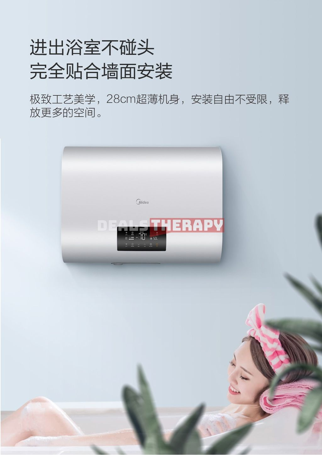 Midea Ultra-Thin Electric Water Heater