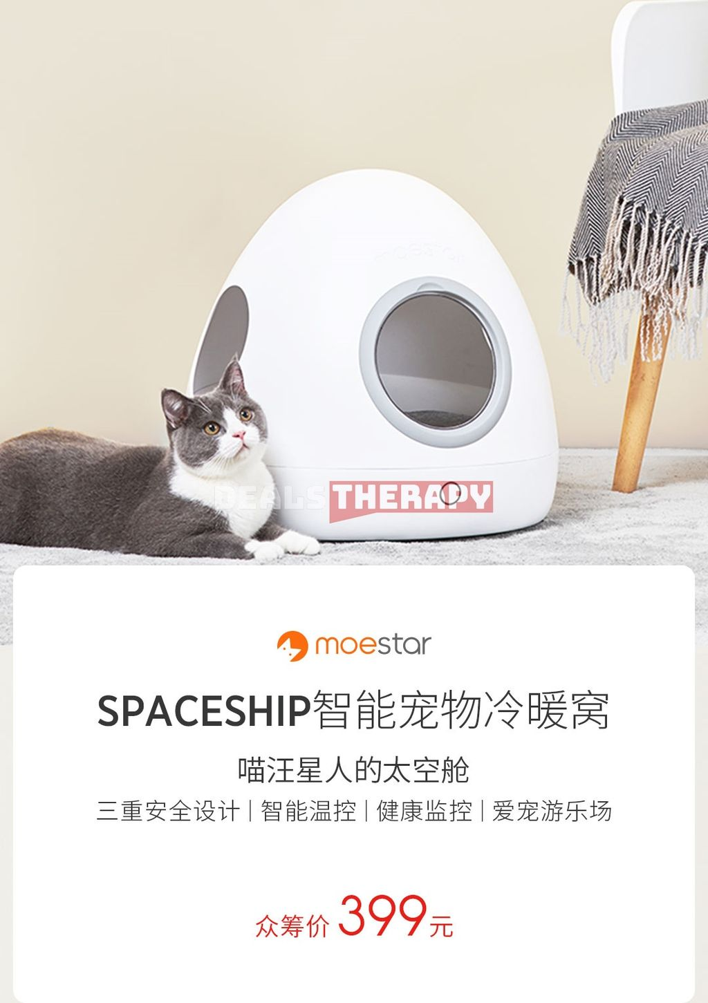 Moestar Spaceship Smart Pet Nest