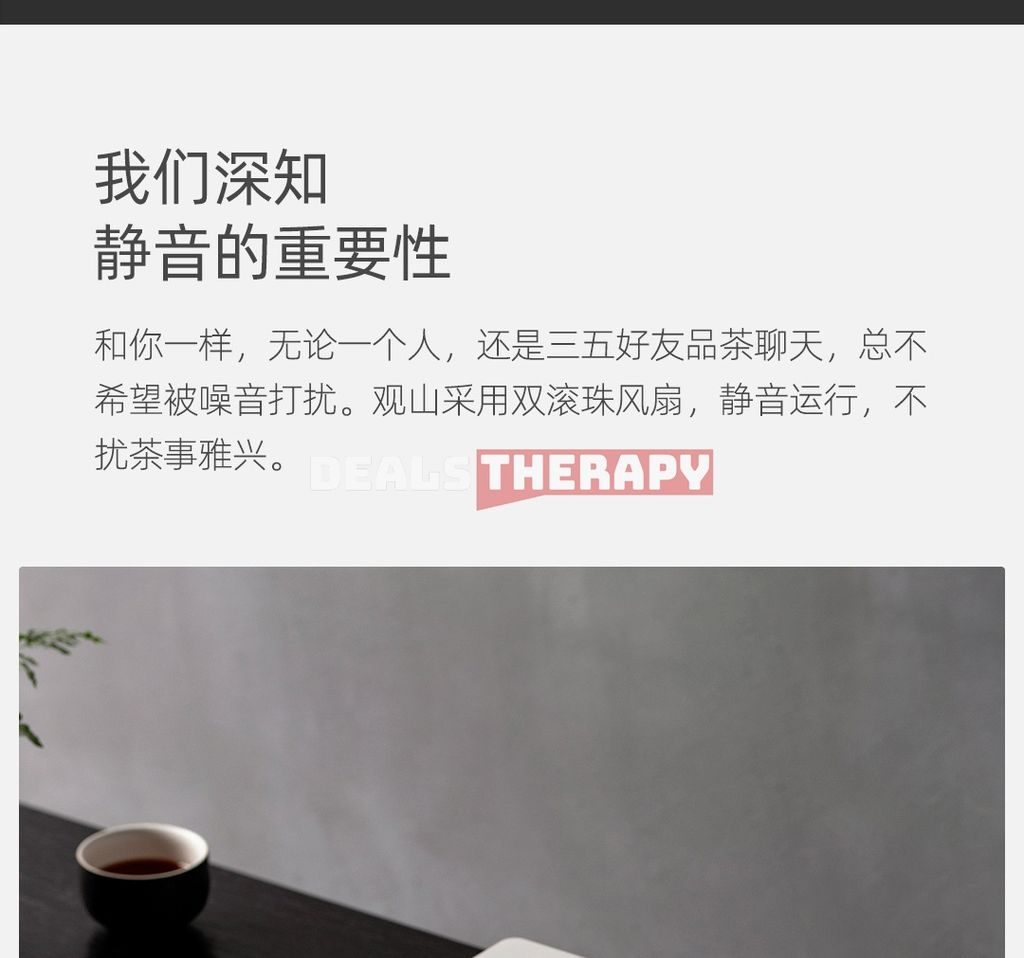 Sanjie Guanshan Electric Ceramic Tea Stove