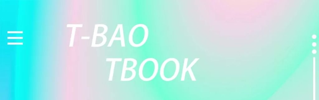 T-bao Tbook X8 Plus