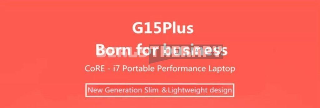 Binai G15 Plus
