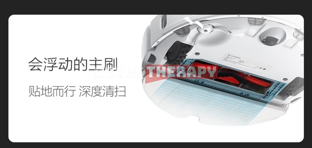 Xiaomi Roborock T7