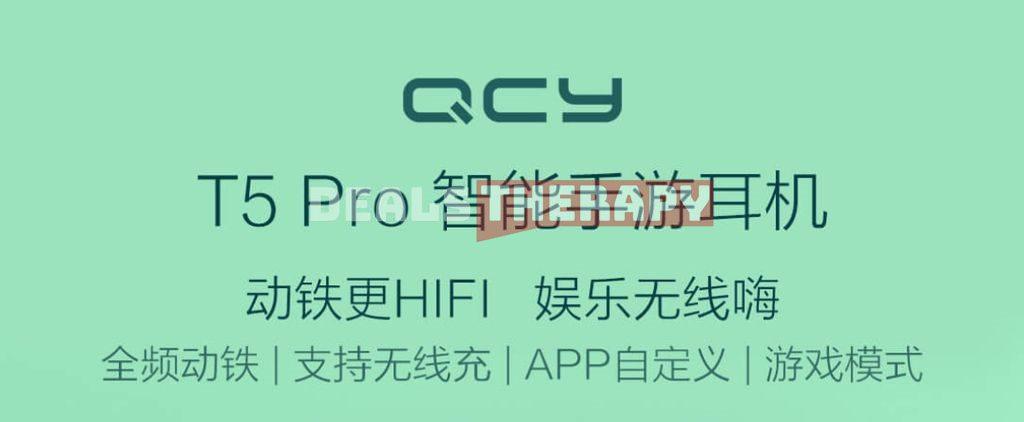 QCY T5 Pro