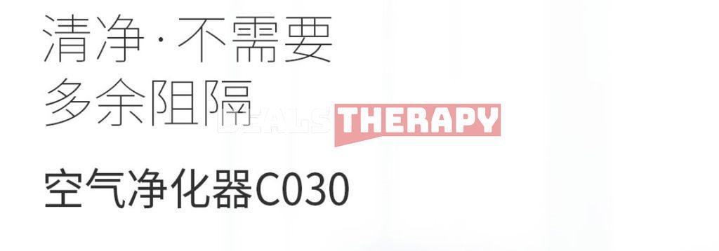 Xiaomi D.LAB XQH-C030