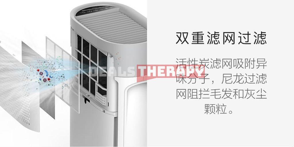 Xiaomi Deerma DEM-DT16C