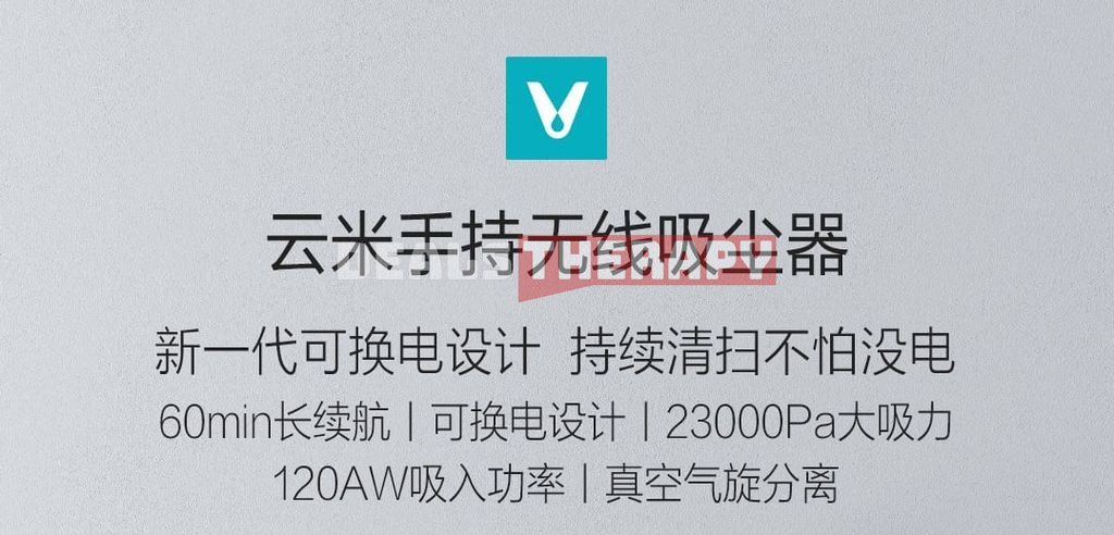 Xiaomi Viomi VXXC09