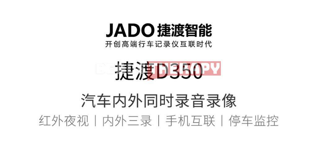 Jado D350