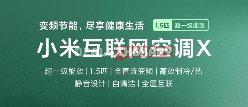 Xiaomi Air X