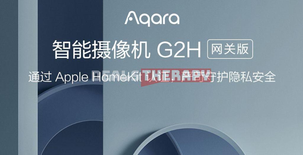 Xiaomi Aqara G2H