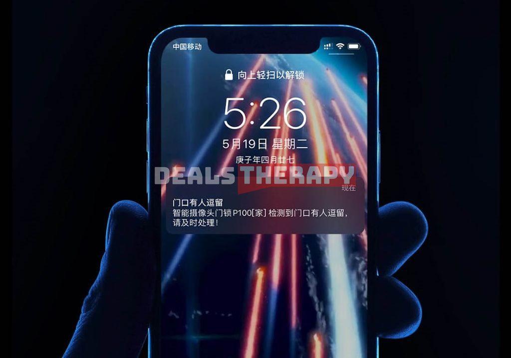 Xiaomi Aqara P100