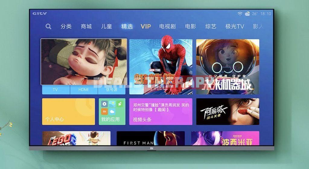Xiaomi E43K