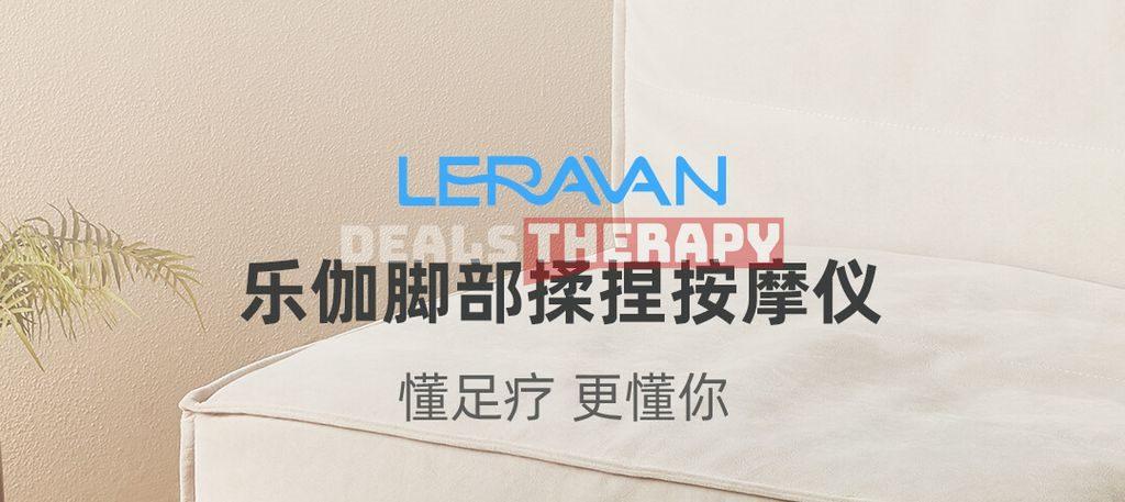 Xiaomi Lerevan