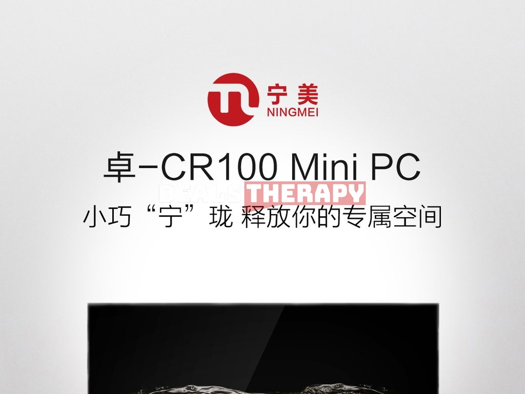 Ningmei CR100 Mini PC