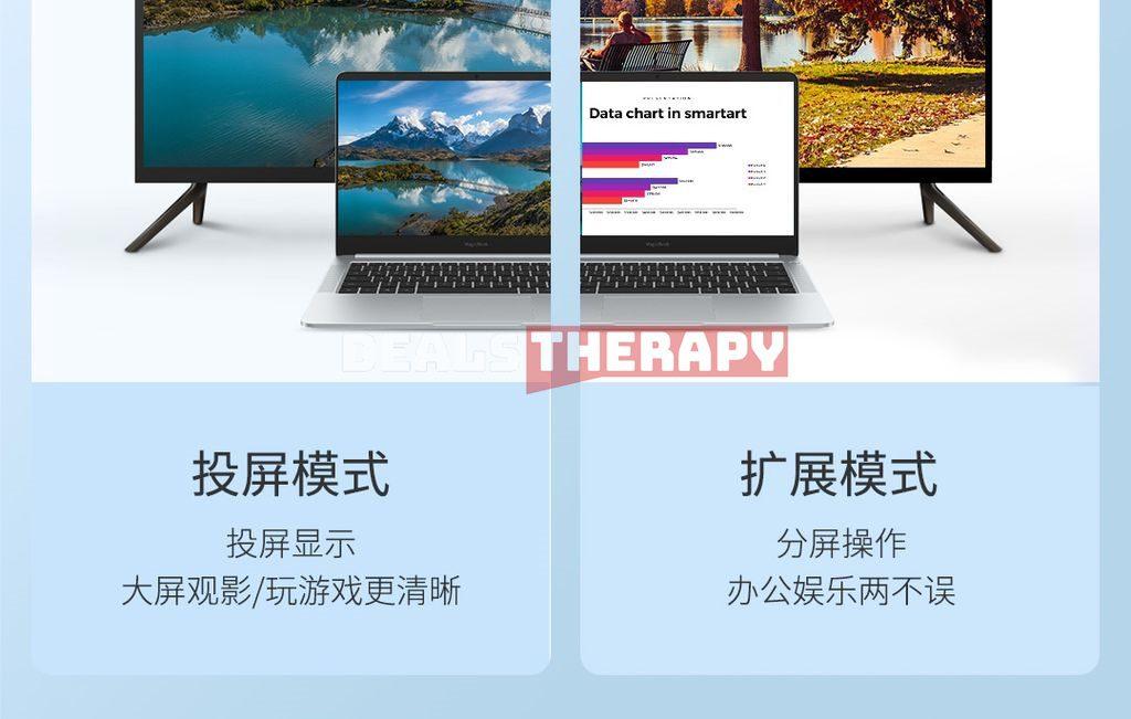 Xiaomi Hagibis Hicust HUB