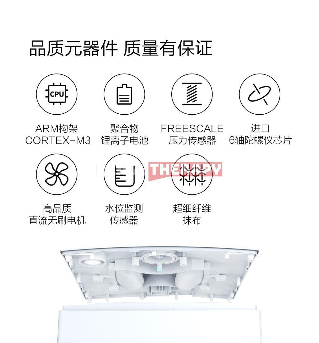 Xiaomi Hutt W66