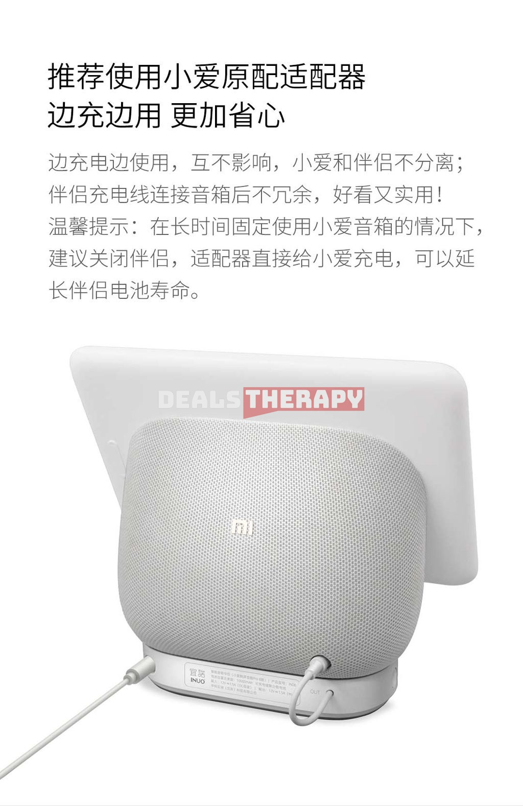 Xiaomi INUO Smart Speaker Companion