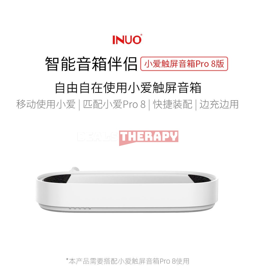Xiaomi INUO Smart Speaker Companion