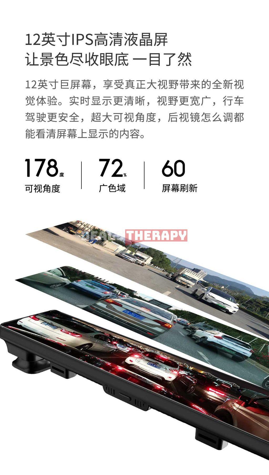 Xiaomi JADO G850C