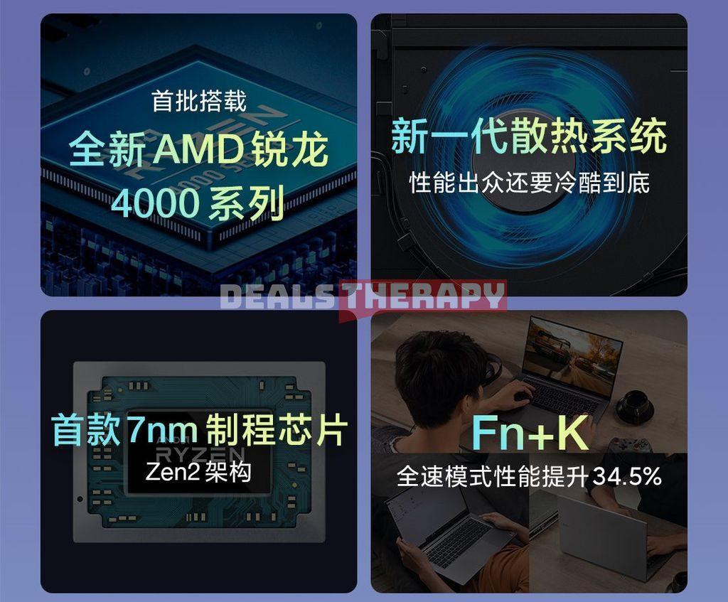 Xiaomi Redmibook 13 Ryzen Edition