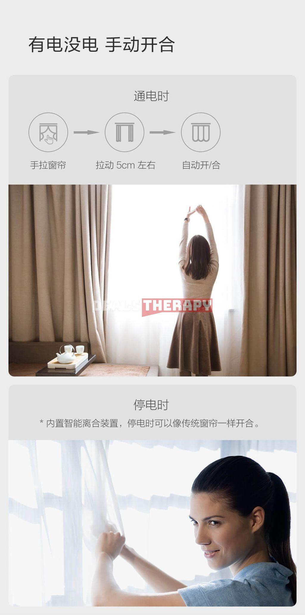 Xiaomi Xiaobai Smart Curtain L1