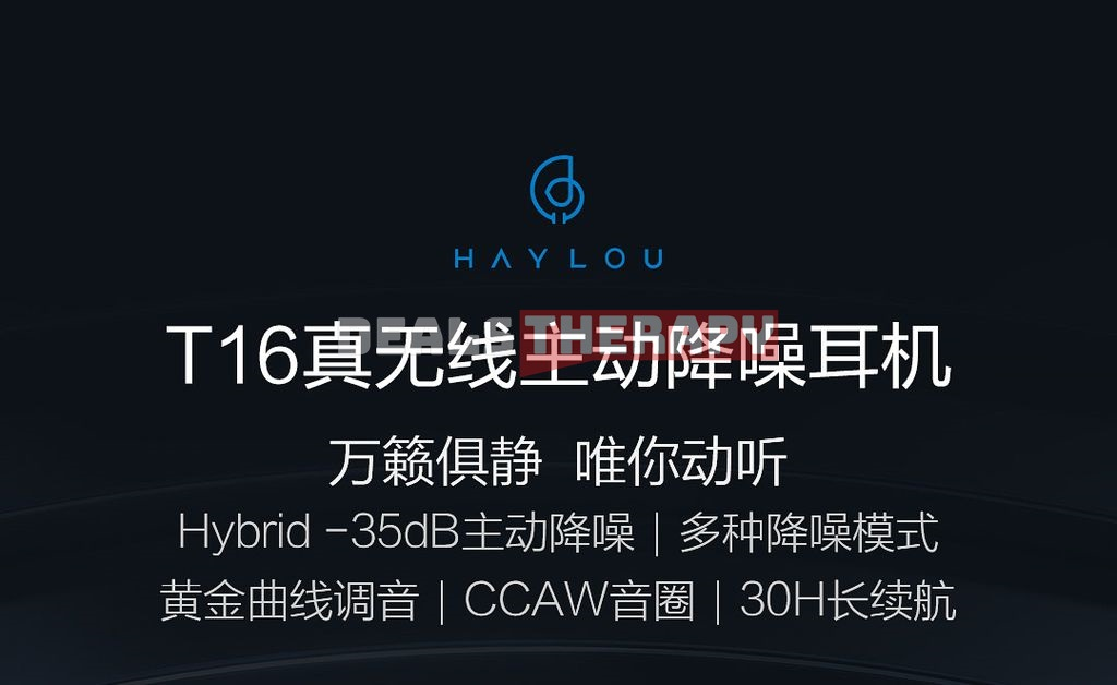 Haylou T16