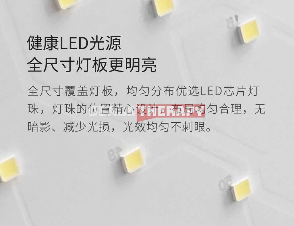 Xiaomi Huizuo Nuanyang Multifunctional Intelligent Ceiling Light