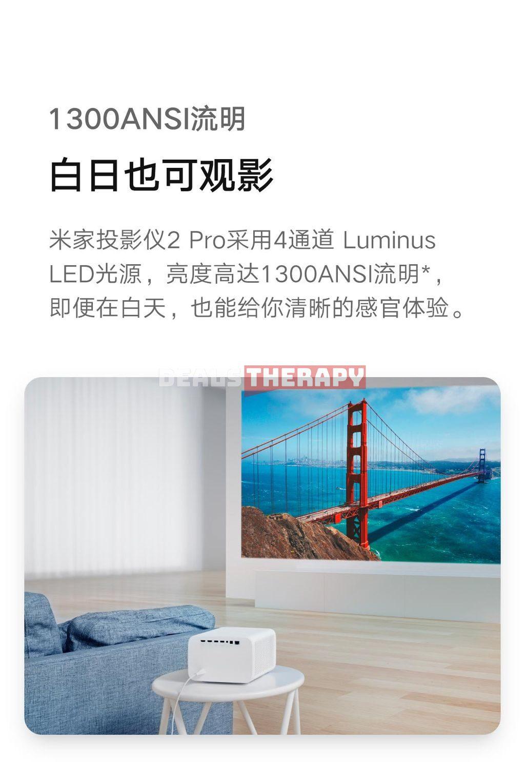 Xiaomi Mijia Projector 2 Pro