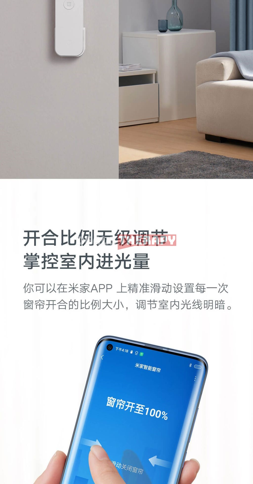 Xiaomi Mijia Smart Curtain