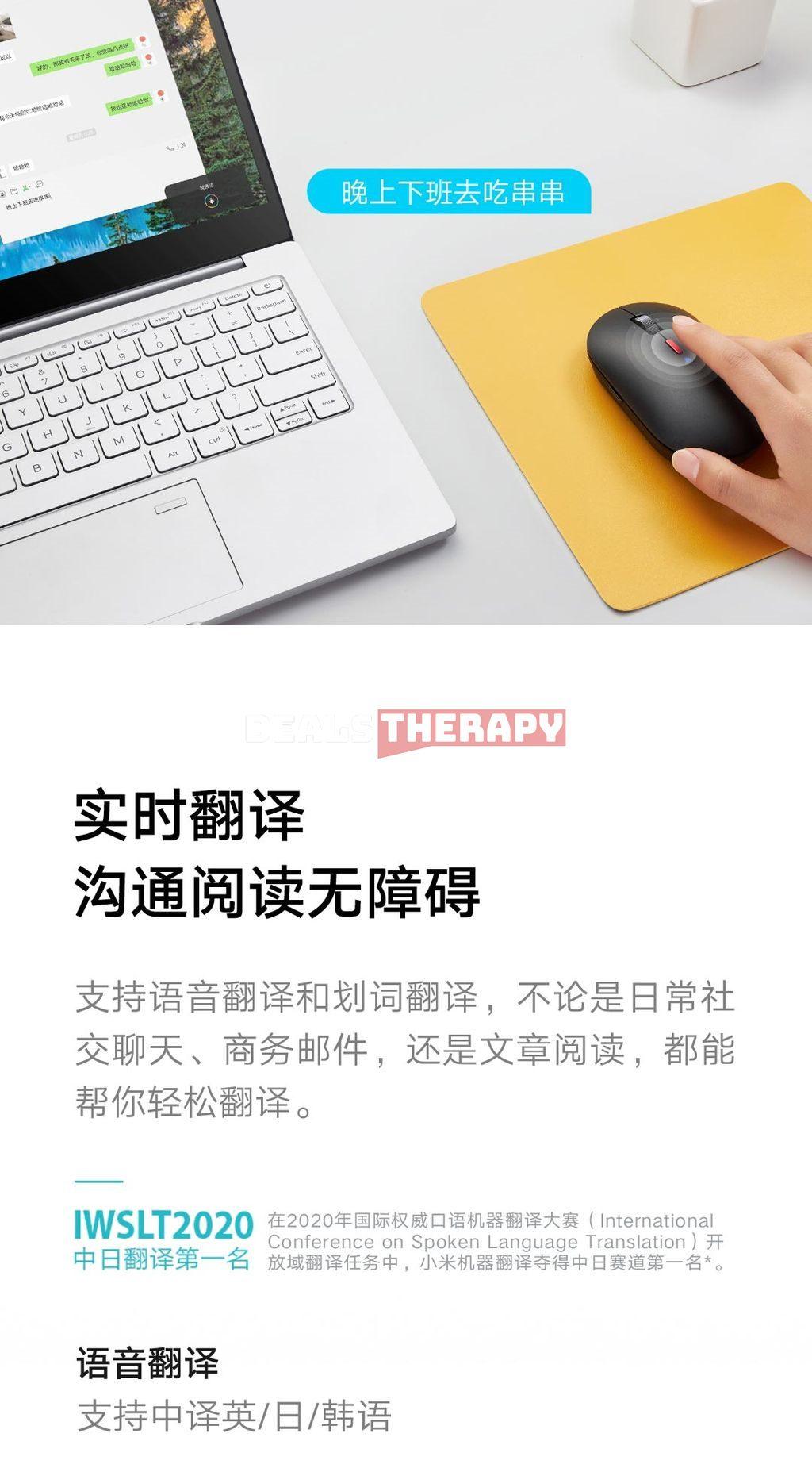 Xiaomi Xiaoai Mouse