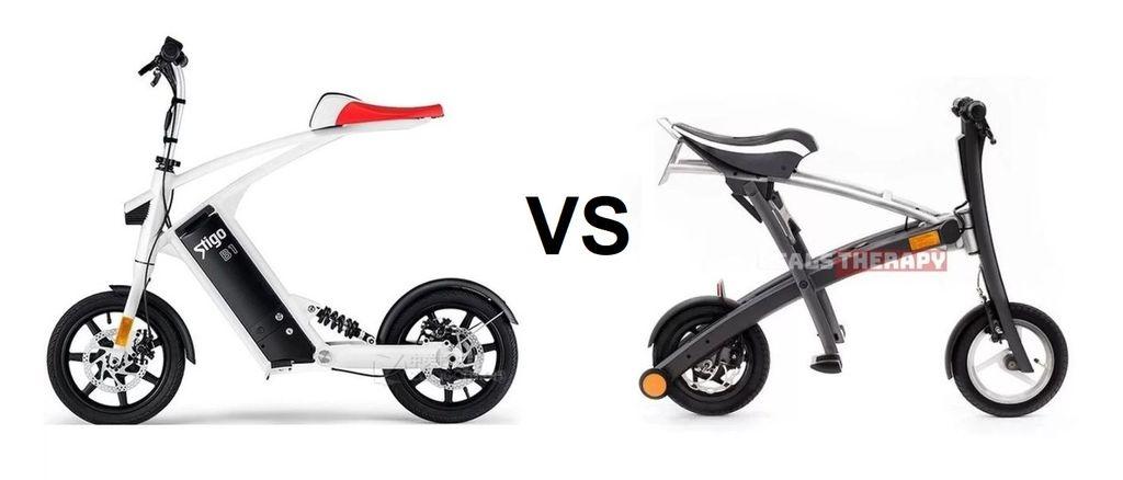 Stigo B1 vs Stigo S