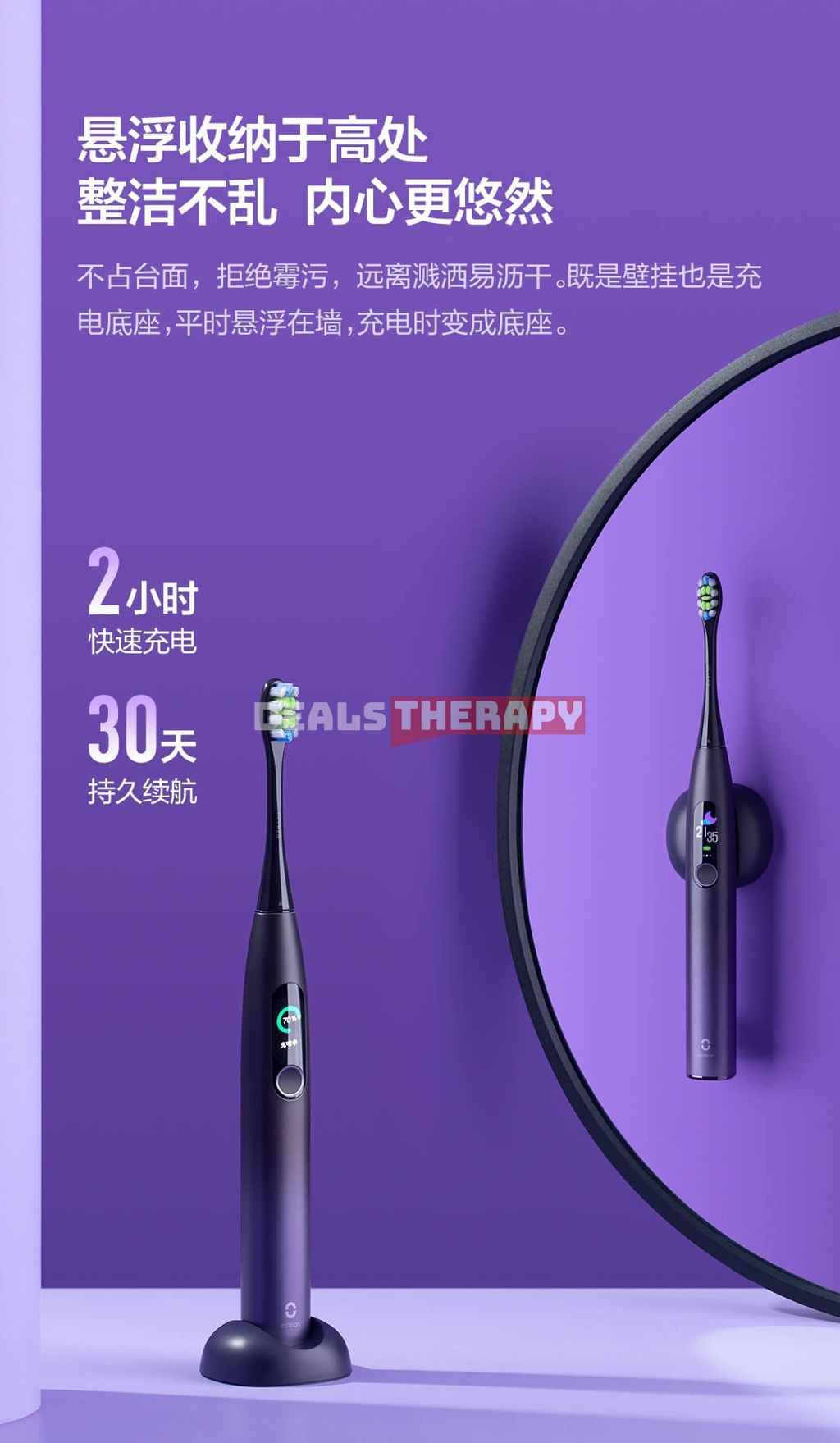 Xiaomi Oclean X Nature
