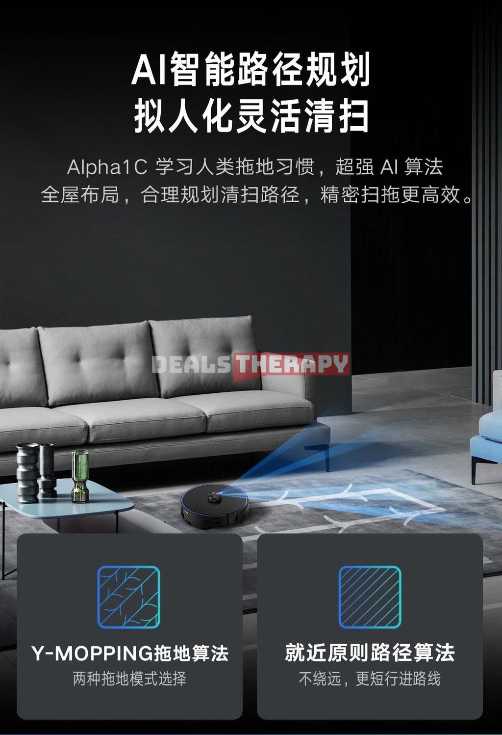 Yunmi Alpha 1C