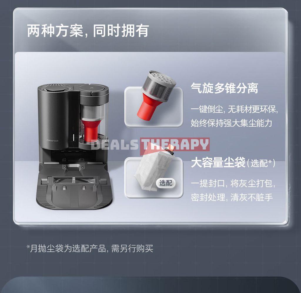 Xiaomi Roborock T7S Plus
