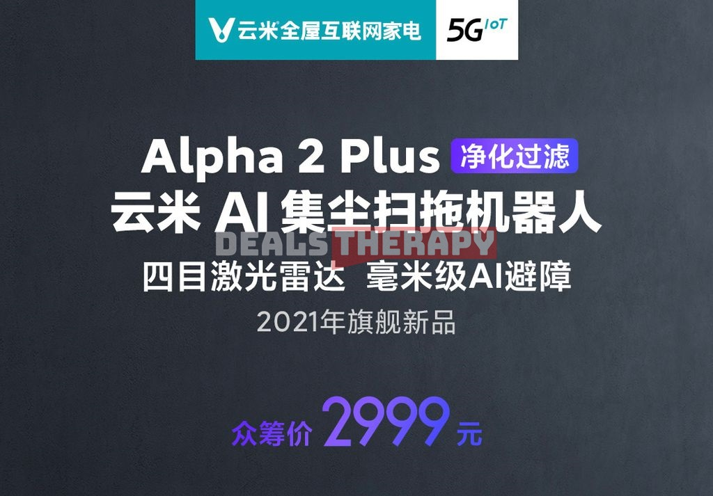Xiaomi Viomi Alpha 2 Plus