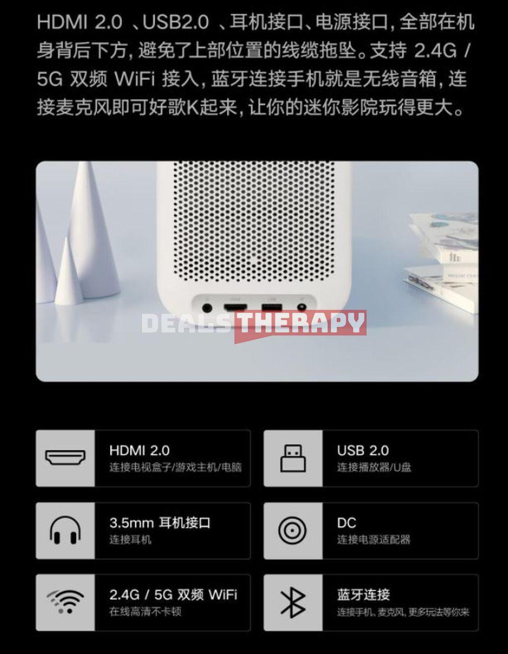 Xiaoming Q1 Pro