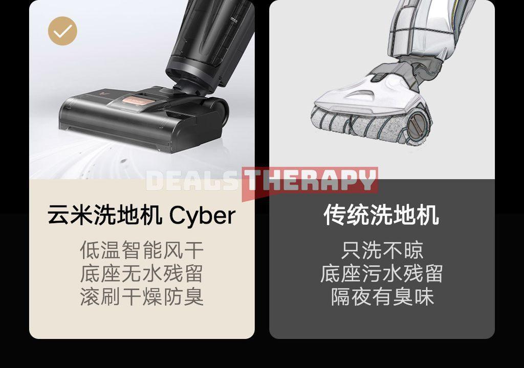 Yunmi Smart Floor Scrubber Cyber
